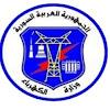 وزارة الكهرباء السورية