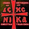 Greek Orthodox Christian Television