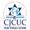 Center for Jewish–Christian Understanding and Cooperation (CJCUC)