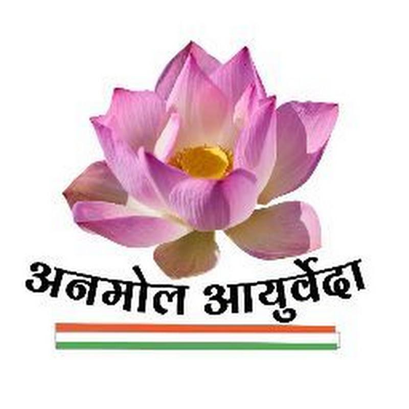 Anmol Ayurved Tips in Hindi