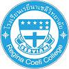coelischool