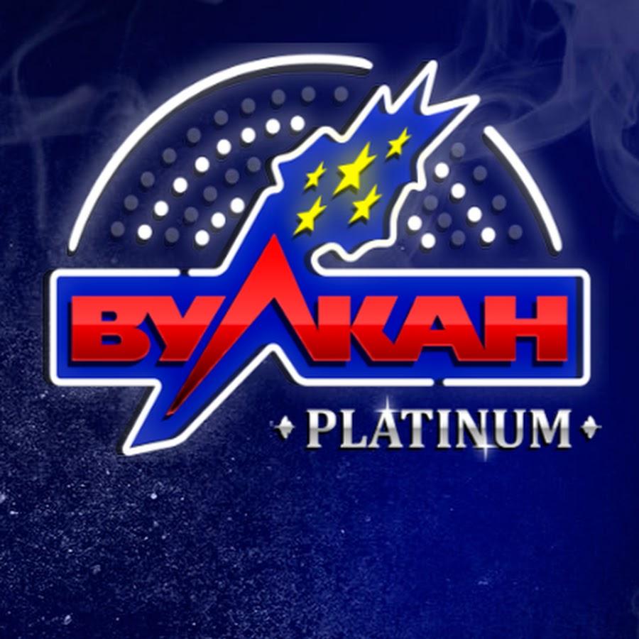 vip platinum vulcan
