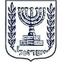 Embajada de Israel en Uruguay