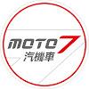 MOTO7.net