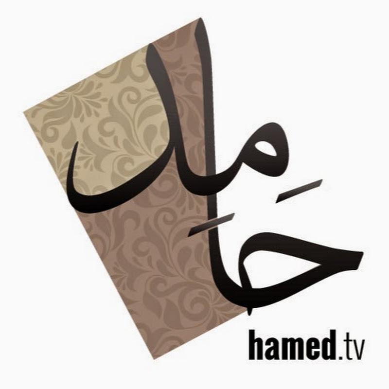 Hamed.TV