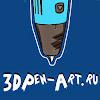3D Ручка, Видеоуроки, Обзоры 3Д Ручек, 3DPen-Art.