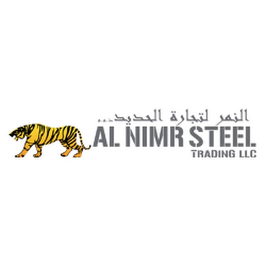 Al Nimr Steel Trading LLC - YouTube