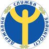 State Employment Service of Ukraine in Kharkiv region
