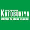 KOTOBUKIYA TV
