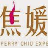 Perry Chiu