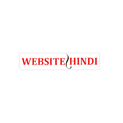 Website Hindi