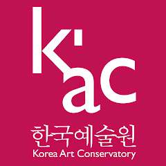 Kac한국예술원