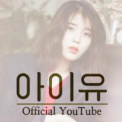 IU Official Channel (by LOEN TREE)
