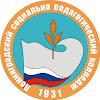 Ленинградский социально-педагогический колледж