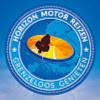 Horizon Motor Reizen