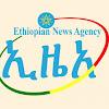 Ethiopian News Agency