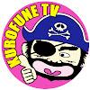 黒船テレビ