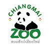 สวนสัตว์เชียงใหม่ CHIANG MAI ZOO