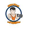 Musculação e Emagrecimento
