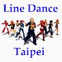 LineDanceTaipei