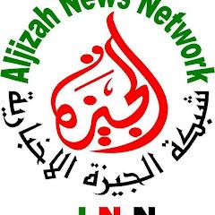 Aljizah JNN