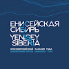 29th Winter Universiade Krasnoyarsk 2019 / XXIX Всемирная зимняя универсиада 2019 года в Красноярске