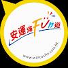 Wincastle Travel Ltd