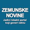 Zemunske Novine