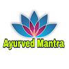 Ayurved Mantra