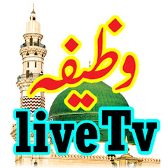 Wazifa Live Tv