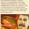 РуССКиЙ ПраВДоРуБ
