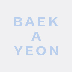 Baek A Yeon's channel picture