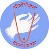 Mahaprabhu Sri Vallabhacharya Baithak