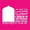 ShubbakFestival
