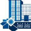 МГИРО Центр ИТ