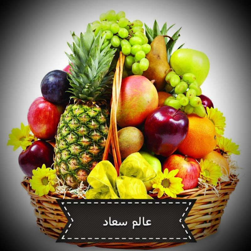 عالم سعاد - Aalam souad