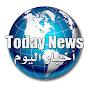 Today News - أخبار اليوم