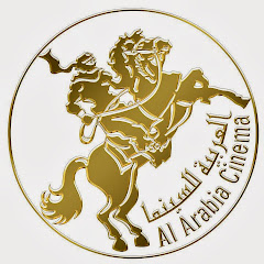 AlarabiaCinema