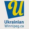 Ukrainian Winnipeg