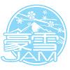 JAM豪雪
