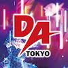 東京スクールオブミュージック専門学校渋谷_東京ダンス&アクターズ専門学校(TSM渋谷&DA TOKYO)