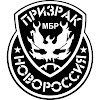 Алексей Мозговой - Голос народа