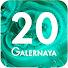 Частота ITV by Galernaya 20 cмотреть видео онлайн бесплатно в высоком качестве - HDVIDEO