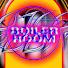 Boiler Room смотреть онлайн в хорошем качестве бесплатно - VIDEOOO