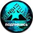 NENSI MUSIC cмотреть видео онлайн бесплатно в высоком качестве - HDVIDEO
