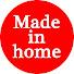 Madeinhome смотреть онлайн в хорошем качестве бесплатно - VIDEOOO