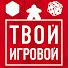 Настольные игры — Твой Игровой смотреть онлайн в хорошем качестве бесплатно - VIDEOOO
