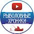 Рыболовные Хроники cмотреть видео онлайн бесплатно в высоком качестве - HDVIDEO