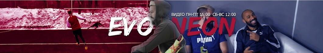 EvoNeon FIFA