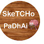 SkeTCHo StoRY (sketcho-story)